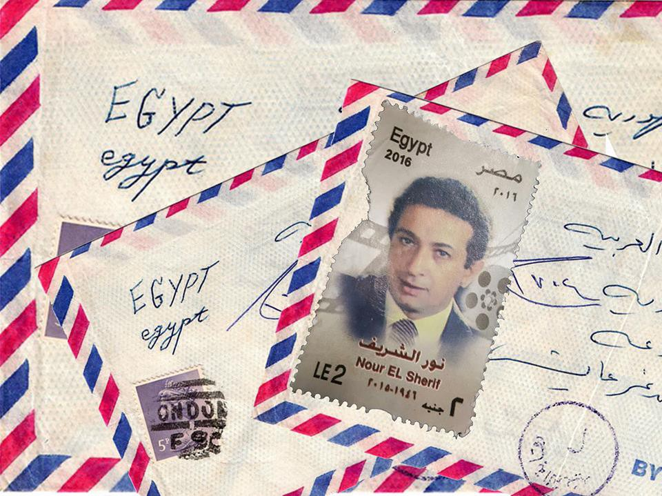 Egyptian Post Office dedicates a postal stamp to the late legend Nour El-Sherif