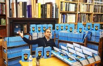 "Bassem Youssef's ""Revolution for Dummies"" book: a bestseller before its release"