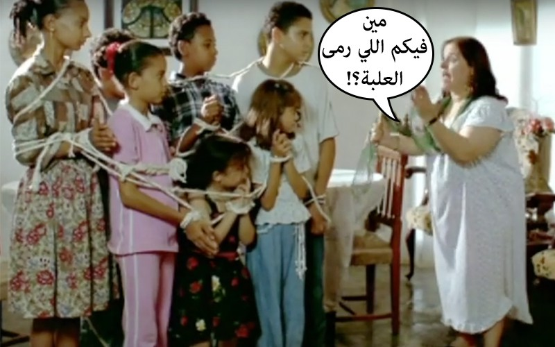 6 things Egyptian economic housewives don't throw away