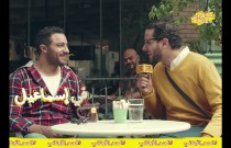 Lipton and Hany El-Dakkak's mashup is a portrayal of how good deeds circulate!