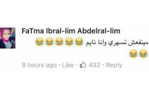 Female Egyptian asks women in what weird ways their men tried to control them: Responses will shock you!