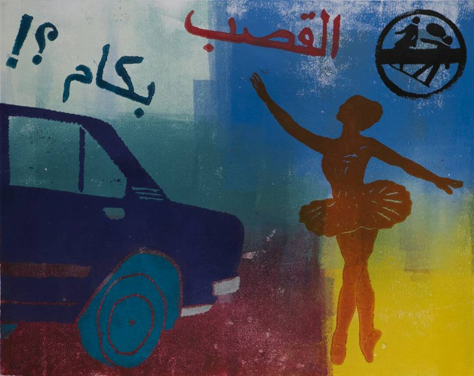 A chat with Egyptian artist Sayed Arafat on his portrayal of sexual harassment in Egypt