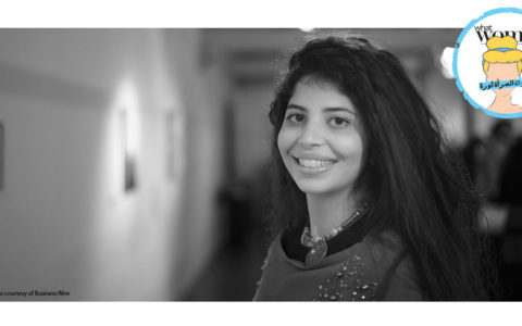 Reem Allam shares her empowering story - What Women Want