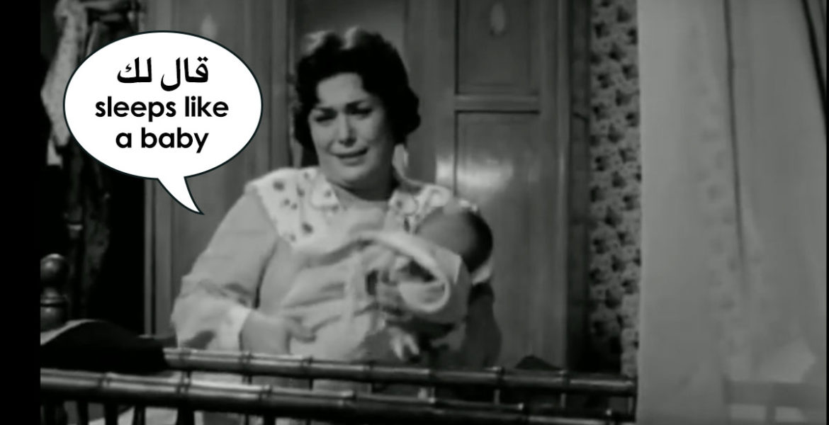 The Cruelest Myth of all…'The Supermom'-What Women Want-Mothers-Children-Baby