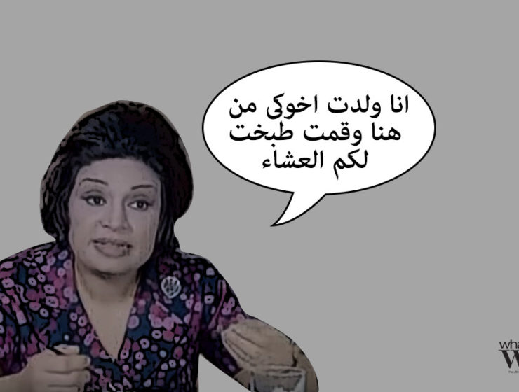 7 Mother's We Will Never Forget In Egyptian Cinema - كريمة مختار- What Women Want